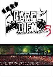 Carpe Diem – Blicke über den Tellerrand 5
